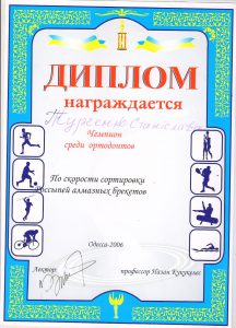 1-2006